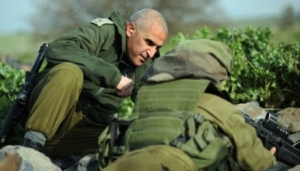 Major General Sami Turgeman, Commander of the IDF Southern Command. Photo Credit: jewishvoiceblog.org