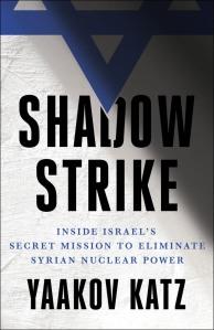 ShadowStrike