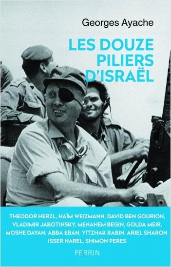 DouzePiliersIsrael
